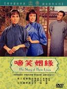 Ti xiao yin yuan shang ji