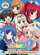 ToHeart2 OVA