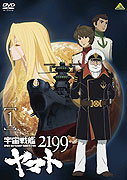 Uchū senkan Yamato 2199