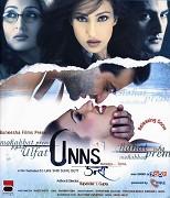 Unns: Love... Forever