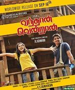 Vanthaan Vendraan