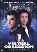 Virtuálna posadnutosť
