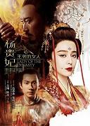 Wang chao de nv ren: Yang Gui Fei
