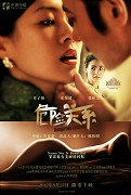 Weixian Guanxi