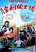 Wu shi meng