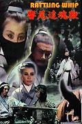 Xiang wei zhui hun bian