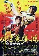 Xiong sheng Cai Li Fo