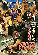 Yakuza deka: Marijuana mitsubai soshiki
