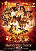 Yuet gwong bo hup