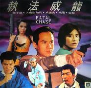 Zhi fa wei long