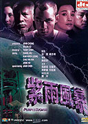Zi yu feng bao