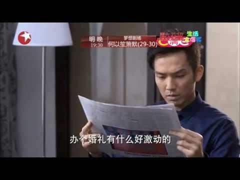 何以笙箫默 - He Yi Sheng Xiao Mo - Bên Nhau Trọn Đời Trailer 29 - 30