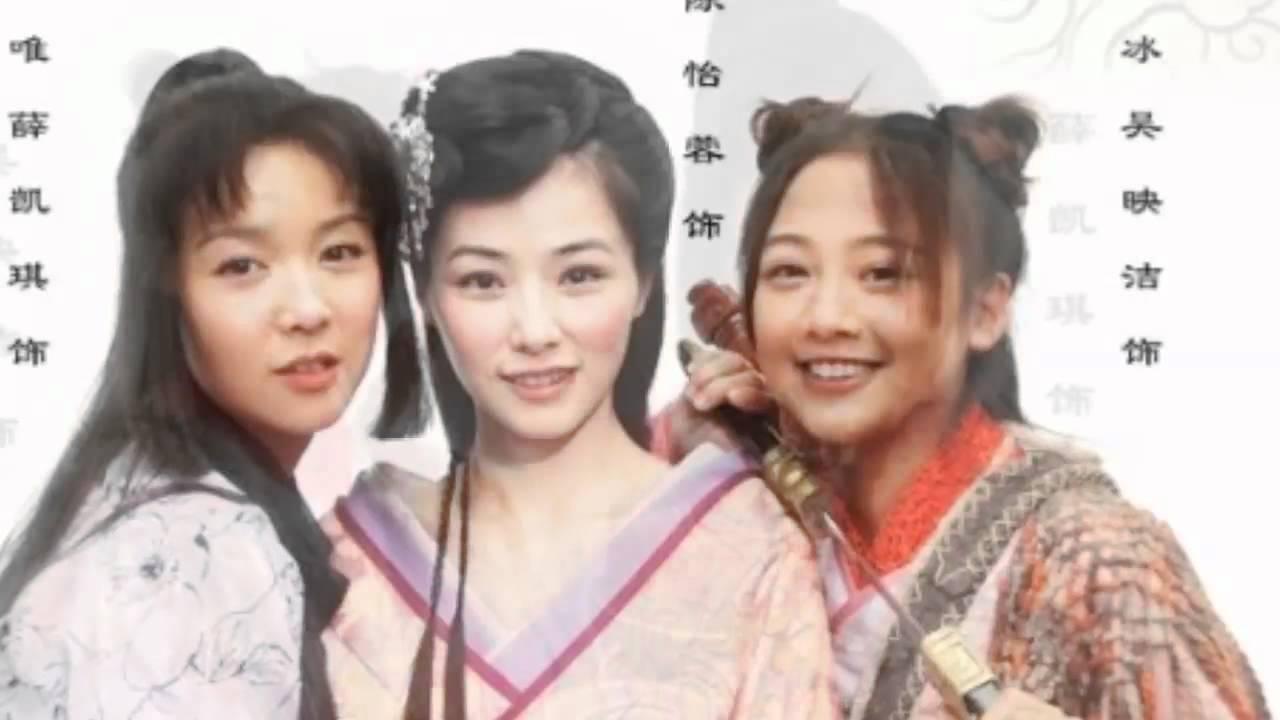 画皮 / Hua Pi ( Painted Skin ) OST Ending Song