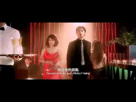 戀愛恐慌症 預告 LOVE SICK Trailer