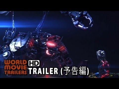 映画『キカイダー REBOOT』予告編 Kikaida Reboot Trailer (2014)