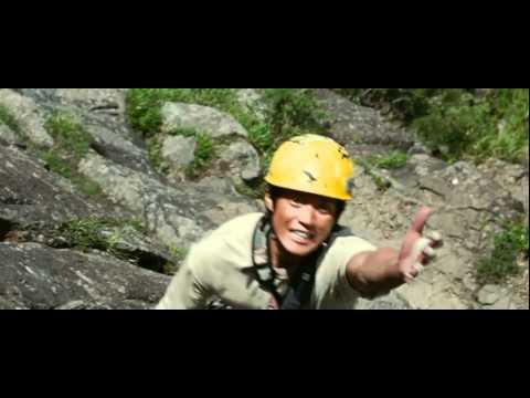 Gaku Movie 2011 (Trailer)
