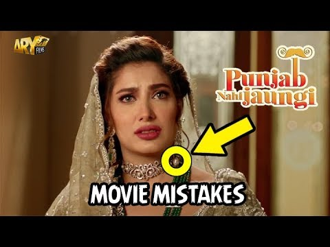 10 Shocking Movie Mistakes from Punjab Nahi Jaungi    Humayun Saeed   Mehwish Hayat