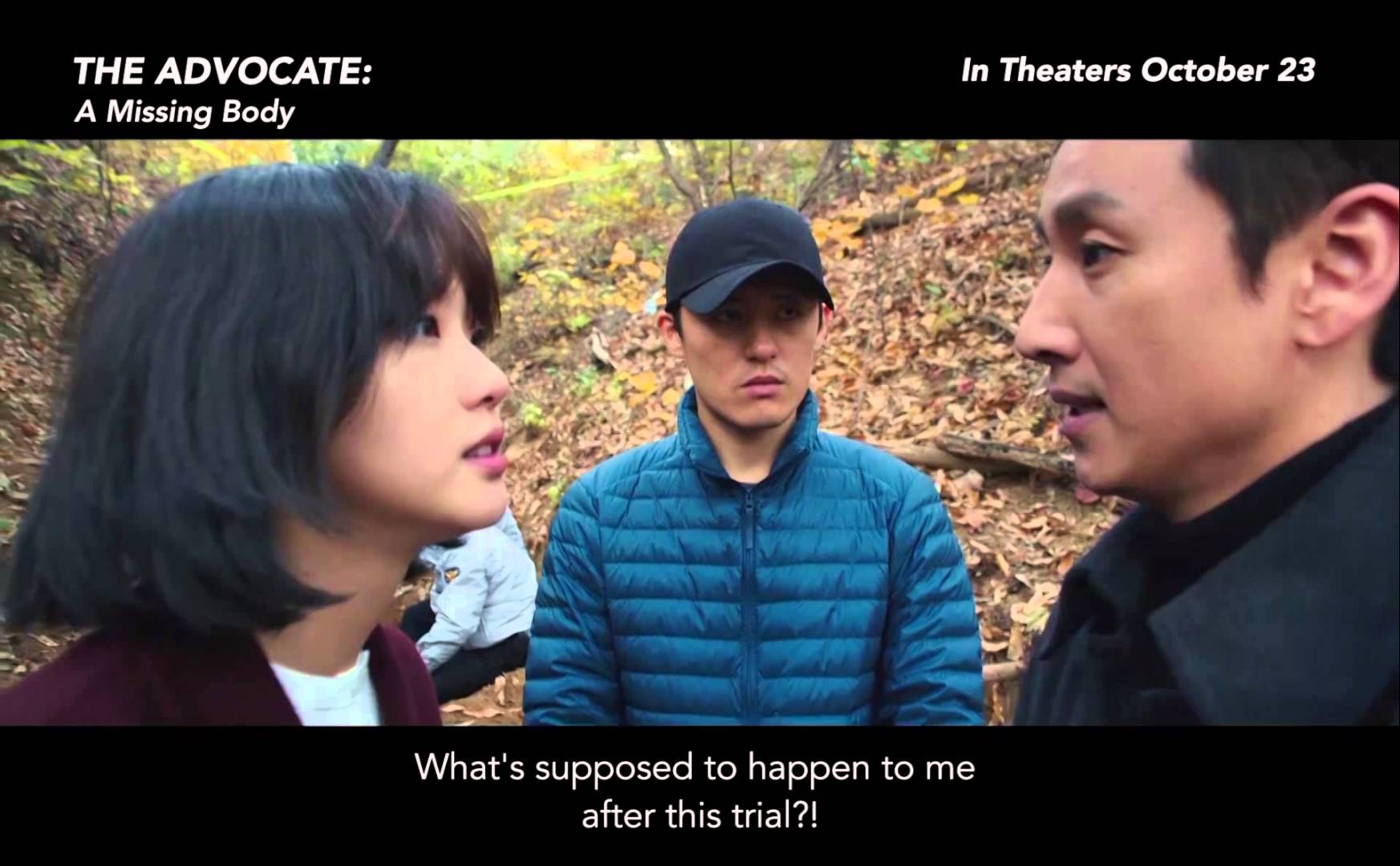 The Advocate: A Missing Body (성난 변호사) 30-second Teaser Trailer w/English Subtitles [HD]