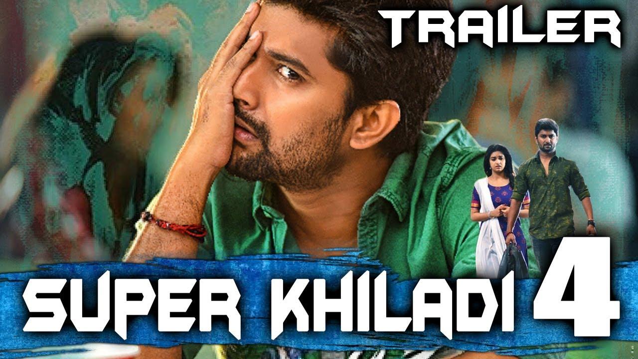 Super Khiladi 4 (Nenu Local) 2018 Official Trailer | Nani, Keerthy Suresh