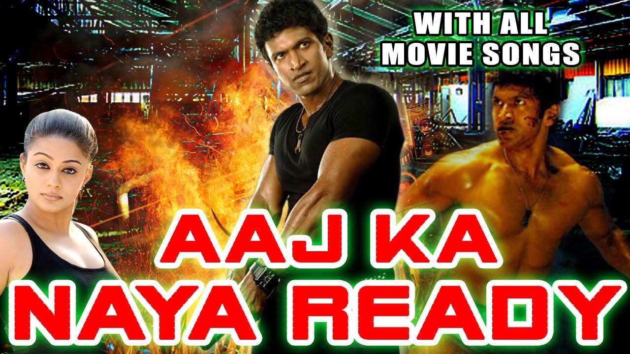 Aaj Ka Naya Ready (Raam) 2015 Full Hindi Dubbed Movie With Kannada Songs | Puneet Rajkumar