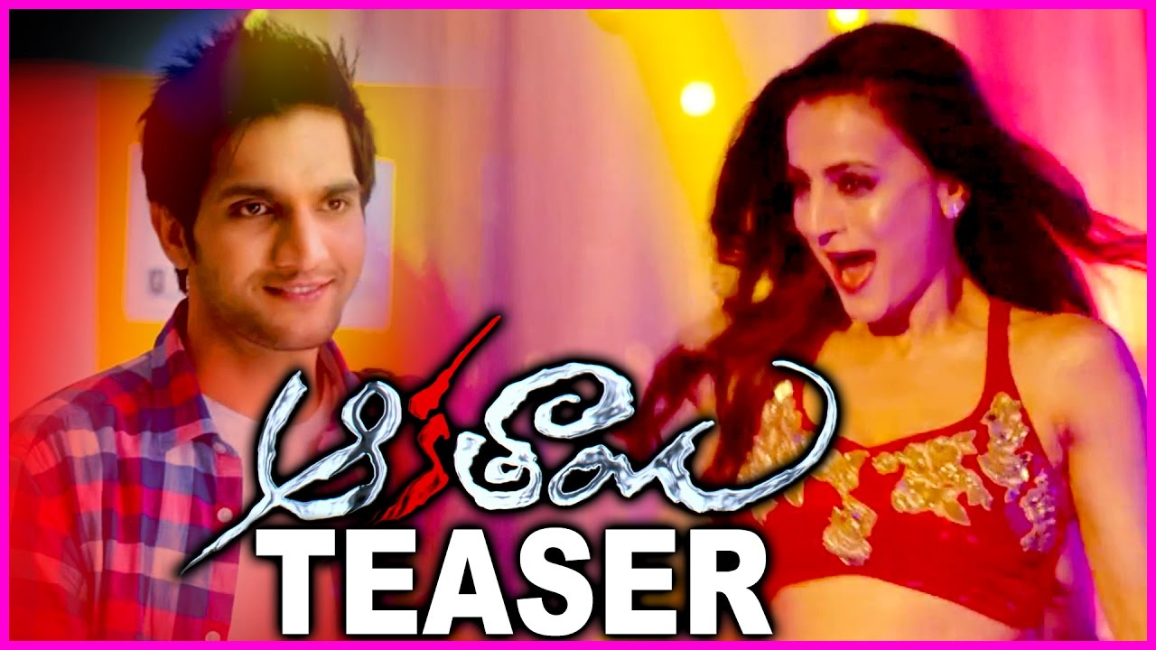 Aakatayi Movie Trailer/Teaser | Latest Movie | Asish Raj | Amisha Patel New Movie