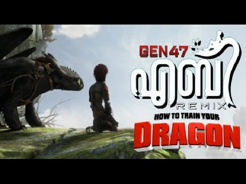 ABY Malayalam Movie Trailer | HOW TO TRAIN YOUR DRAGON | Remix | GEN47