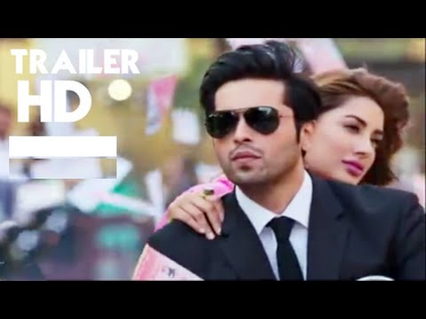 Actor in law official trailer new movie 2016
