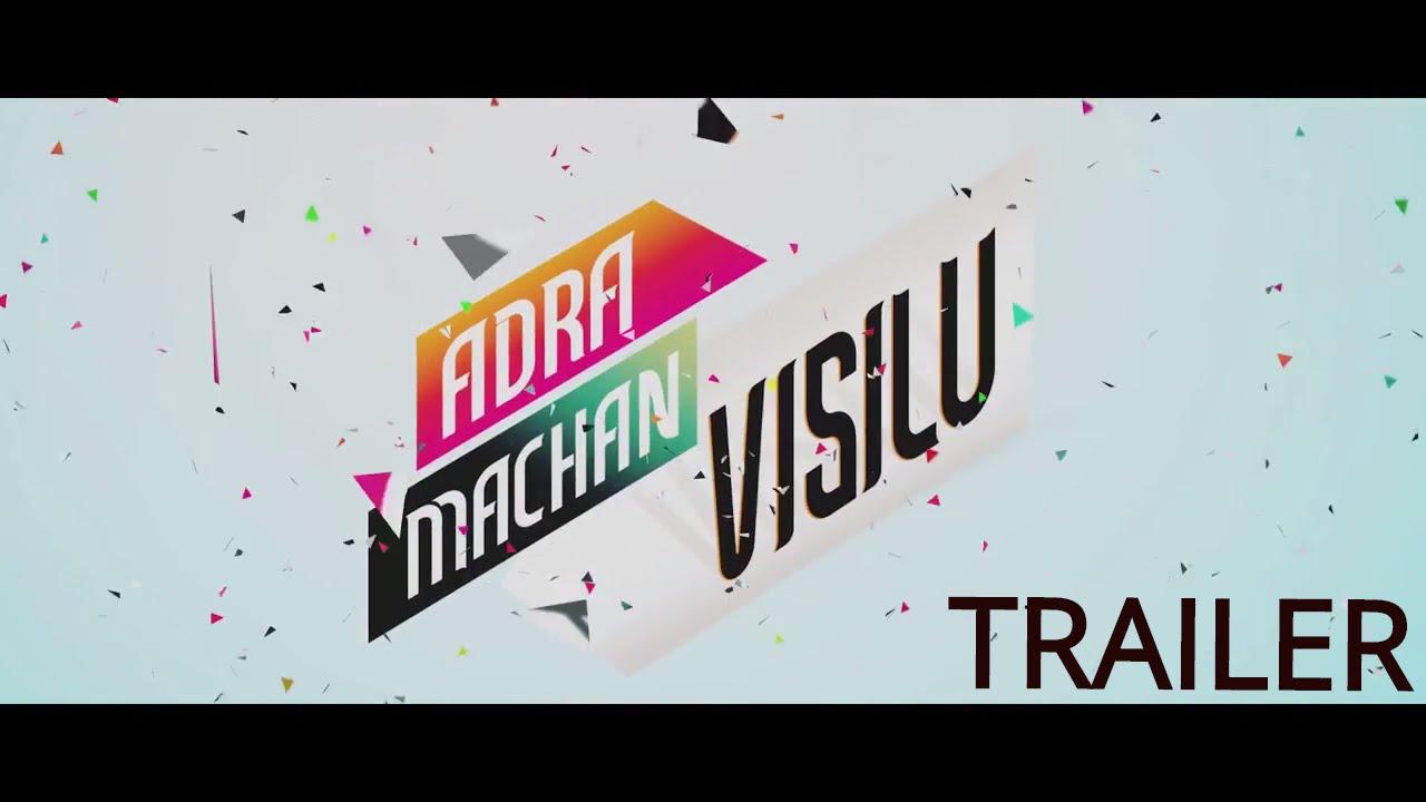 Adra Machan Visilu    Official Trailer    Shiva, Naina Sarwar, PowerStar