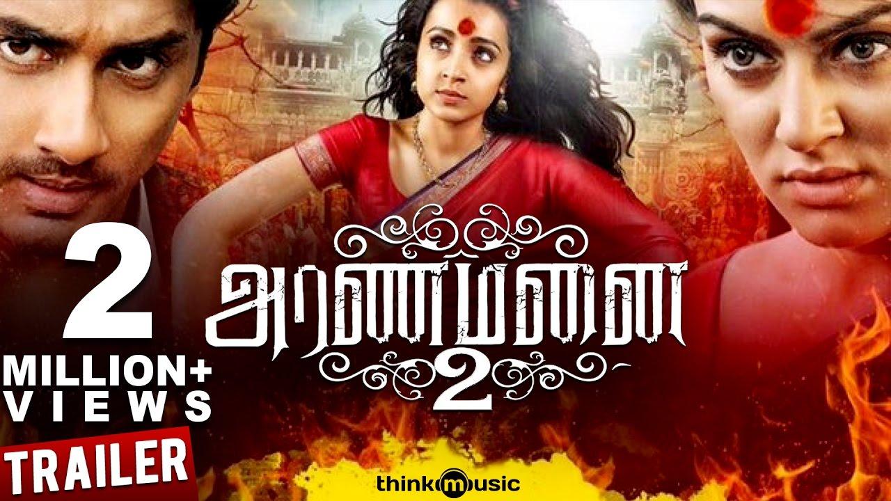 Aranmanai 2 Official Trailer   Sundar.C   Siddharth   Trisha   Hansika Motwani   Hiphop Tamizha