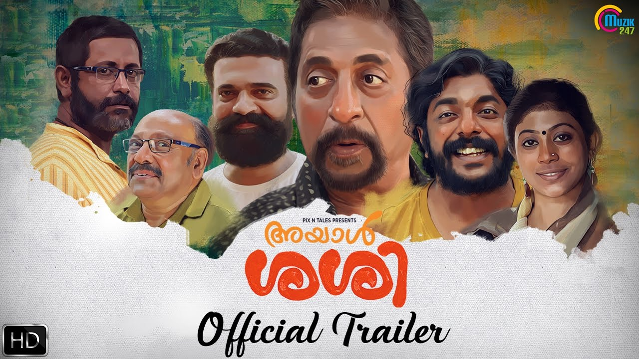 Ayaal Sassi | Official Trailer | Sreenivasan | Sajin Baabu | Malayalam Movie | HD