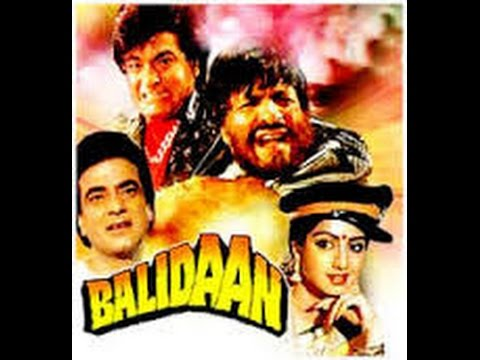 Balidaan  (1985)  بلیدان  Jeetendra, Sridevi