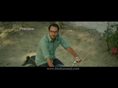 Bhuban Majhi Trailer 2017 New Bangla Movie