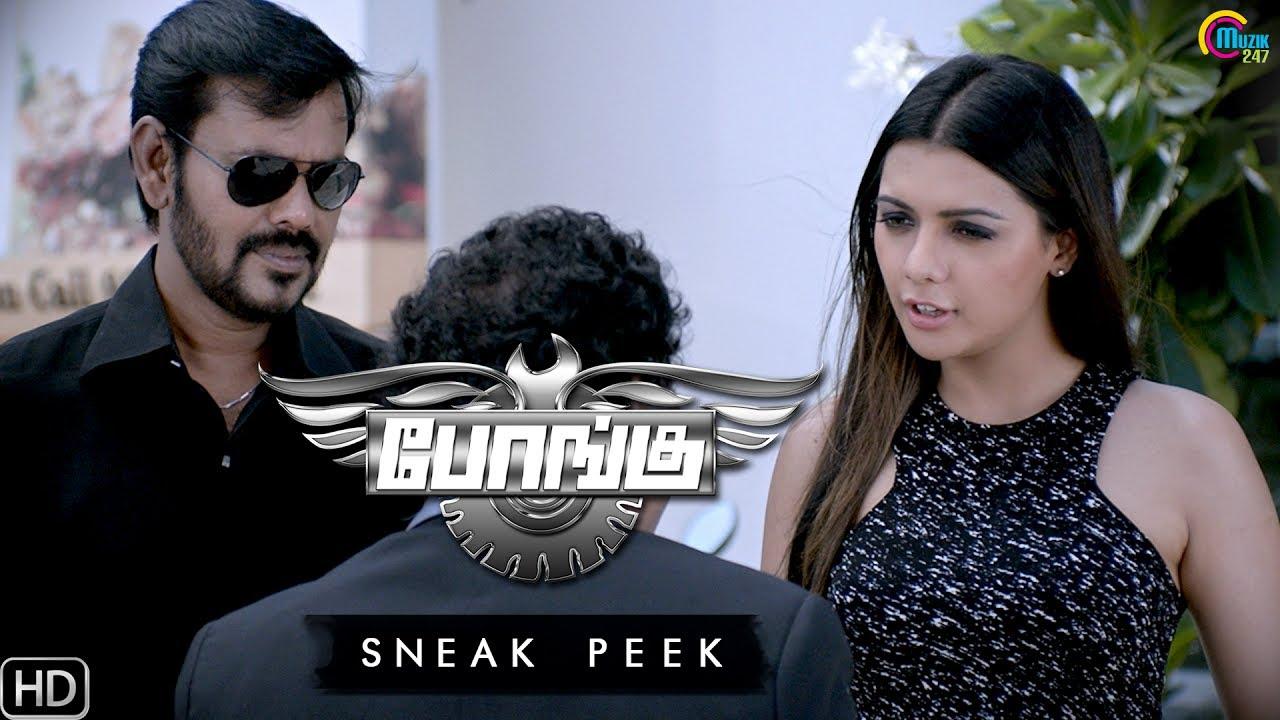 Bongu Tamil Movie - Sneak Peek | Natty | Ruhi Singh | Muniskanth | Arjunan | Official