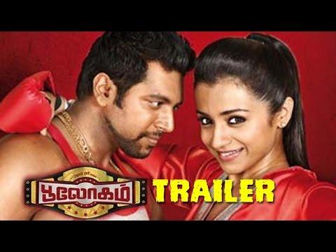 Boologam Trailer to Release Tomorrow   Jayam Ravi, Trisha