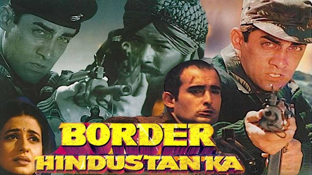 Border Hindustan Ka (2003) Full Hindi Movie | Aditya Pancholi, Priya Gill, Akshay Khanna