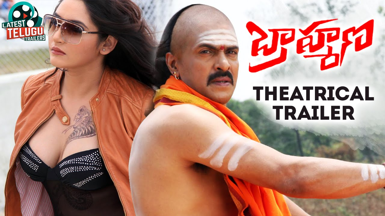 Brahmana Telugu Movie Theatrical Trailer   Upendra   Saloni Aswani   Shivam   Latest Telugu Trailers