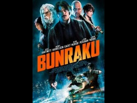 Bunraku 2010 English