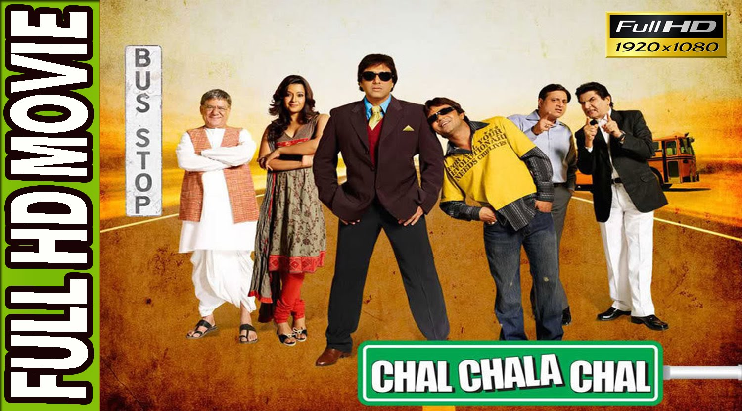Chal Chala Chal (2009) | Govinda | Reema Sen | Rajpal Yadav | Full Length Movie