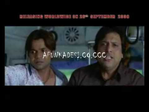 Chal Chala Chal New Movie Trailer 2009