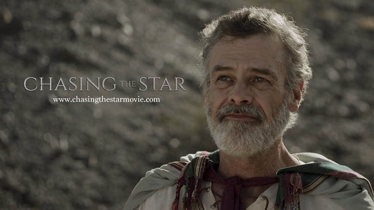 Chasing The Star Trailer