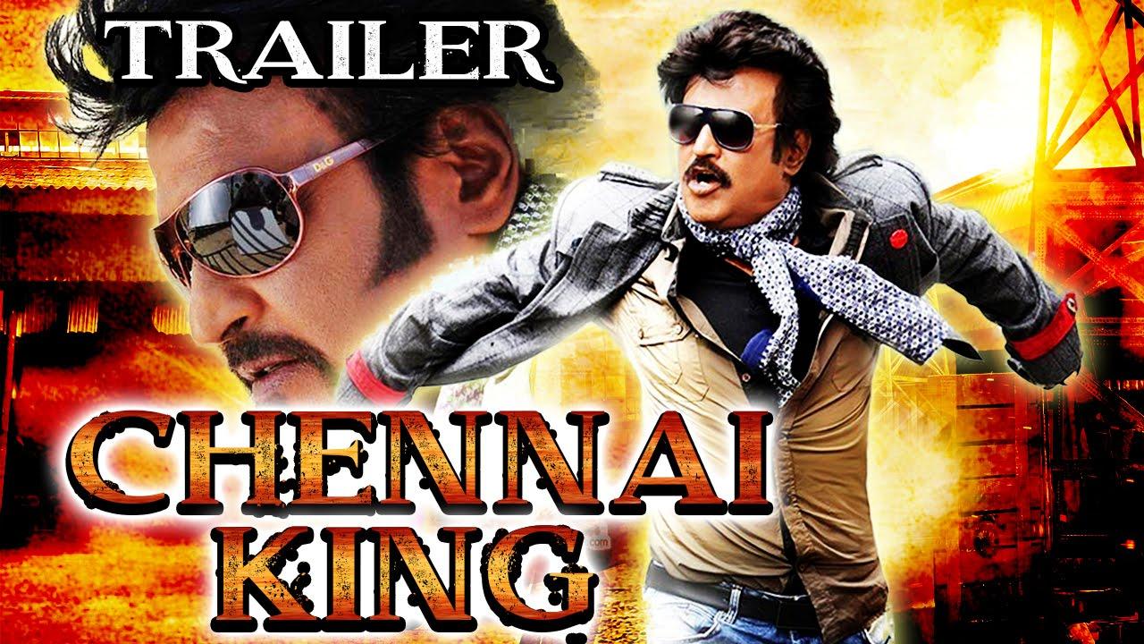 Chennai King (Kuselan) Official Trailer | Rajnikanth, Pasupathy, Meena, Brahmanandam, Nayantara