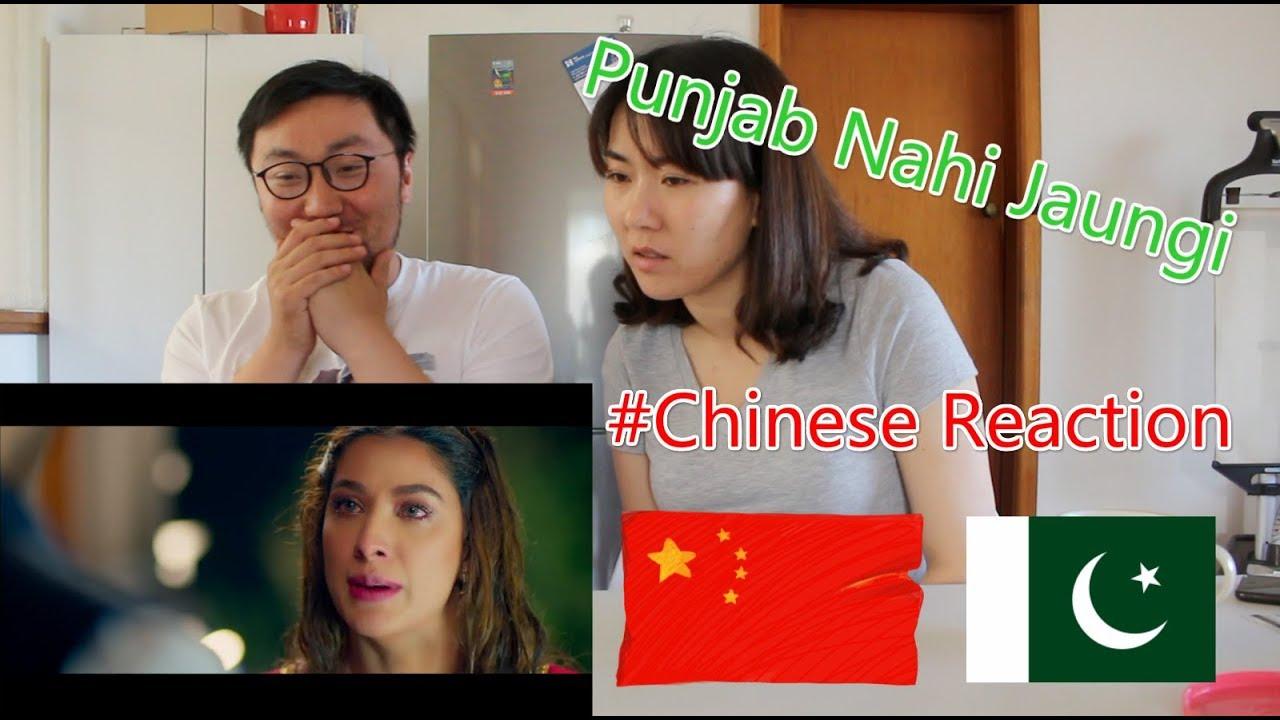 Chinese React to Punjab Nahi Jaungi (Trailer) Mehwish Hayat  Humayun Saeed Urwa Hocane