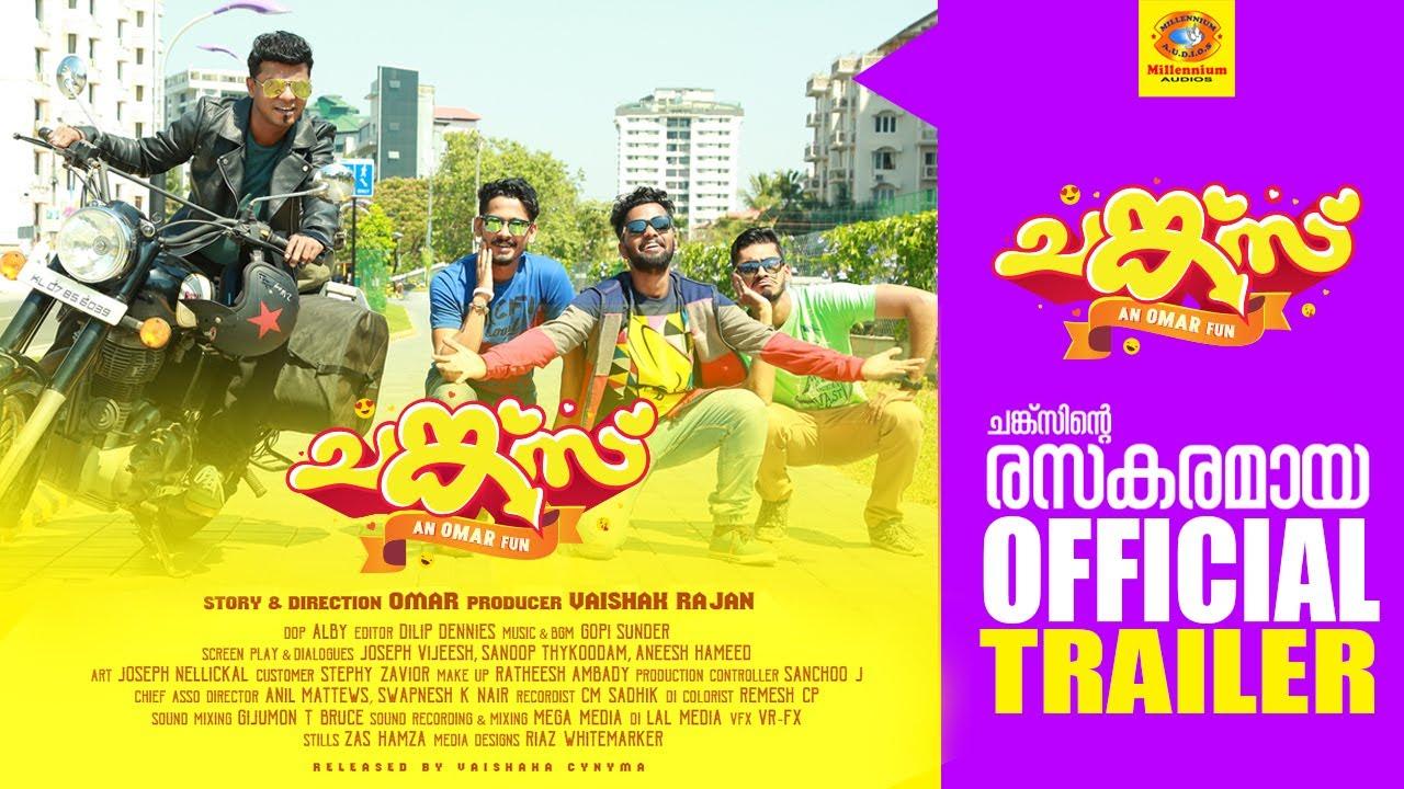 Chunkzz Official Trailer   Omar Lulu   Balu Varghese &  Honey Rose   Vyshak Rajan