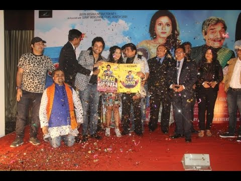 Comedy Film -  Murari - The Mad Gentleman 2016 Music Launch |