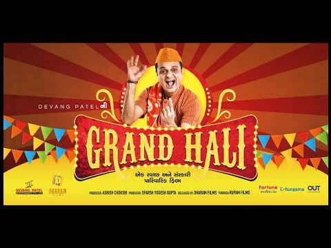 Devang Patel's GRAND HALI -  OFFICIAL MUSICAL TRAILER OF MOVIE