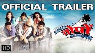 Ekkees Toppon Ki Salaami   Official Trailer   Anupam Kher, Neha Dhupia, Divyendu Sharma
