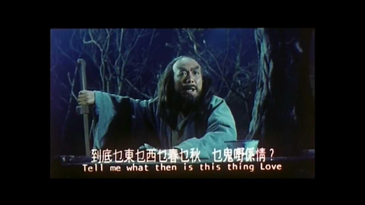 Picture of a Nympth (Hua zhong xian) Trailer