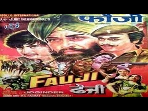 Fauji - Full Length Action Movie