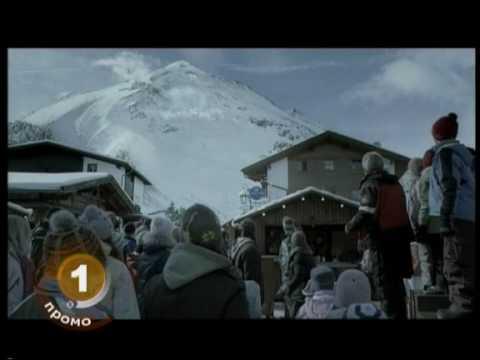 Film: Lavina - 19.03.2010.