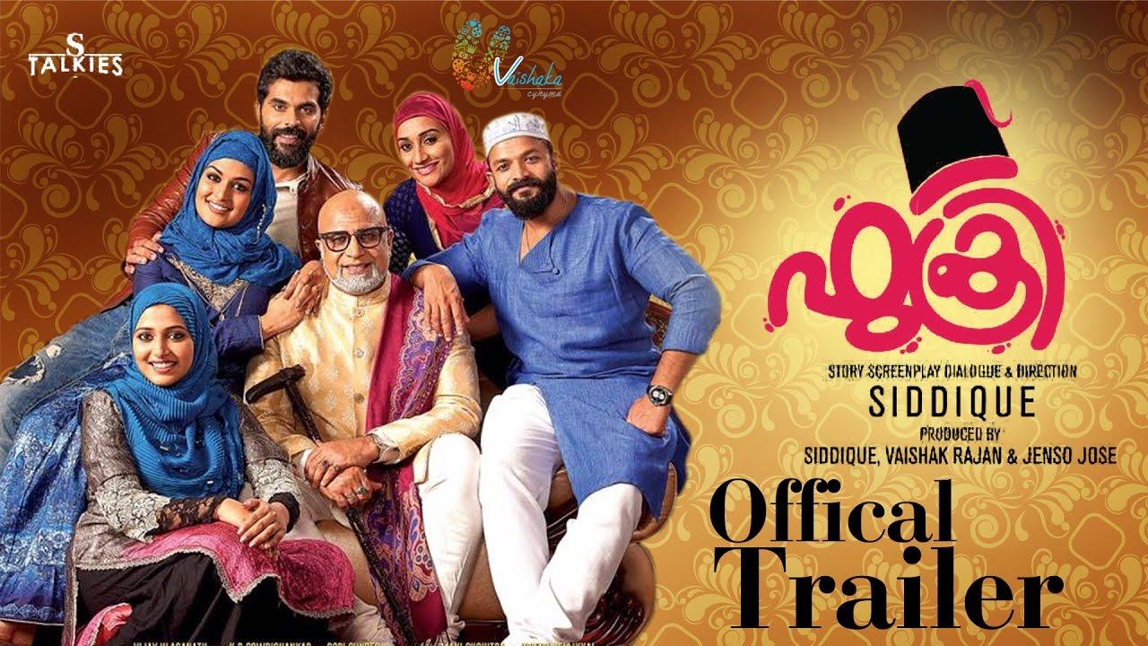 Fukri Malayalam Movie Official Trailer | Jayasurya | Siddique | Prayaga Martin | Anu Sithara